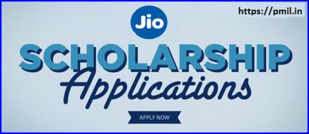 Jio Scholarship 2019