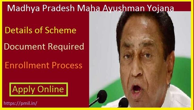 Maha Ayushman Yojana