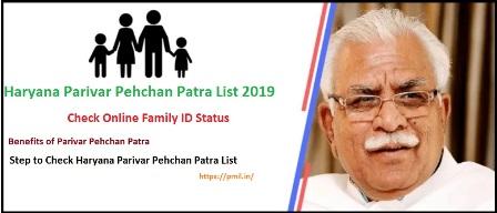 Haryana Parivar Pehchan Patra List