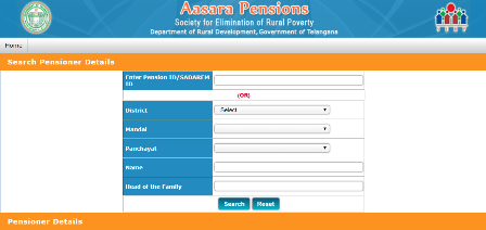 Aasara Pension Scheme