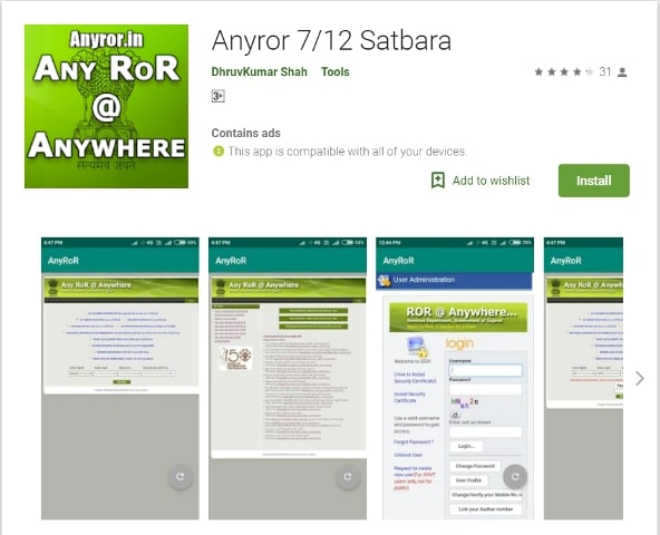 Download Any RoR Mobile Application