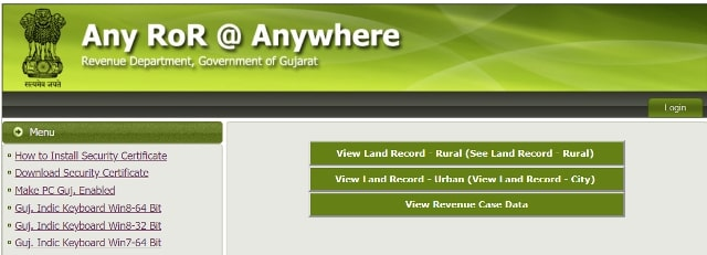 Anyror Land Record
