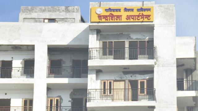 Chandrashila Housing Scheme