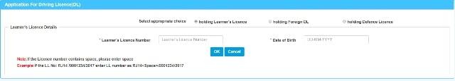 Uttar DL Apply Online