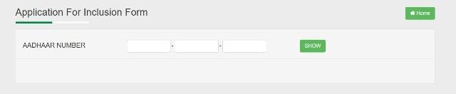 Fill KALIA Yojana Online Inclusion Form