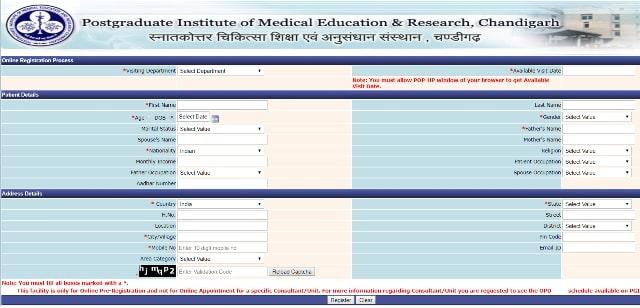 PGI Chandigarh Online Appointment  Registration Form