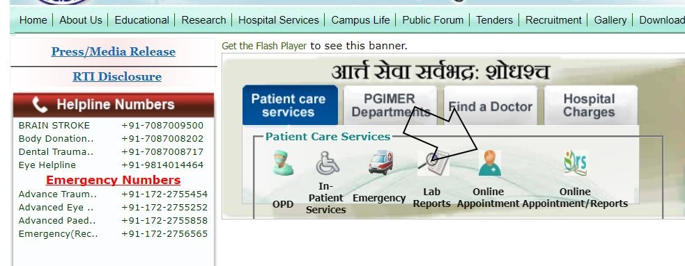 PGI Chandigarh Online Appointment