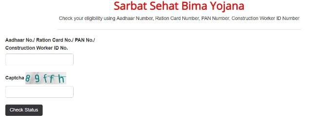Punjab SSBY List 2019
