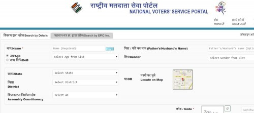 Search Name in Election Voter List Online