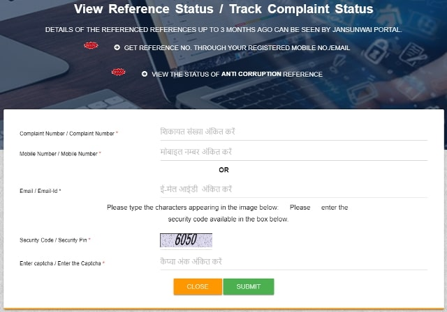 Jansunwai application Status