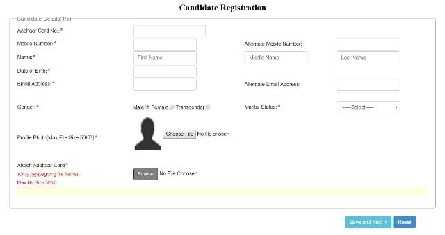 UPSDM Application Form
