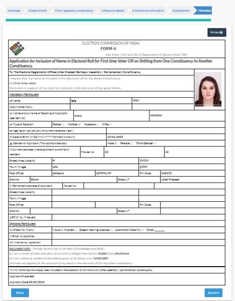 Electoral Verification Program