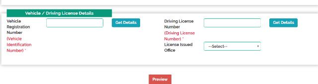 AP Auto Driver Scheme Apply Online