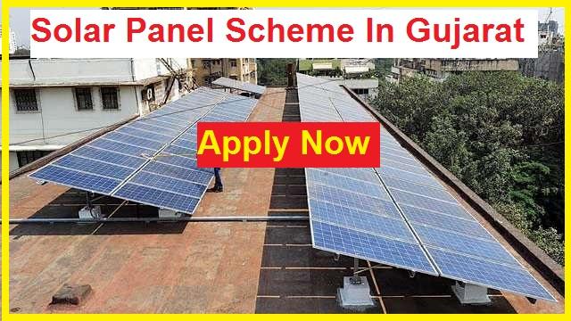 Apply Solar Panel Scheme In Gujarat Application Form Price Eligibility