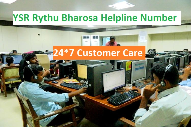 YSR Rythu Bharosa Helpline