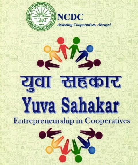 Yuva Sahakar Scheme