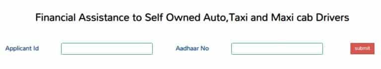 AP YSR Vahana Mitra Application Status