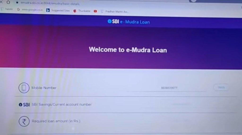 SBI E Mudra Loan