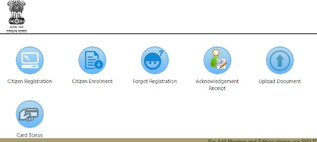 Jan Aadhaar Card Status