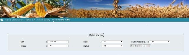 Agrisnet Farmer ID