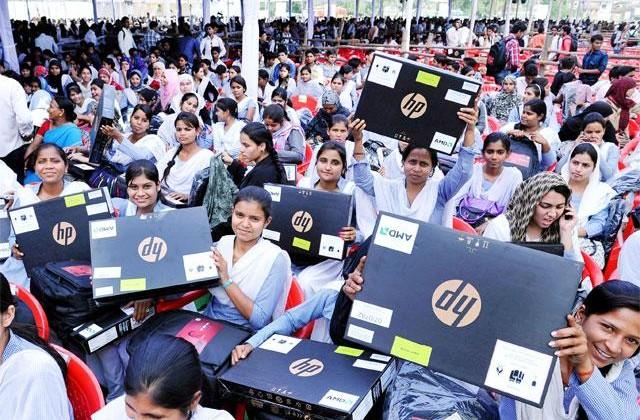 Rajasthan Laptop Vitran Yojana