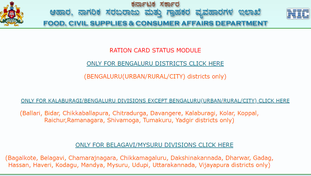 Karnataka Ration Card Application Status