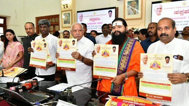 Saptapadi Vivah Yojana