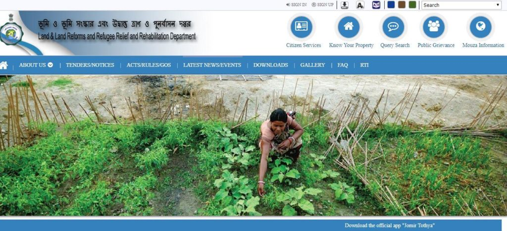 Banglarbhumi Land Record