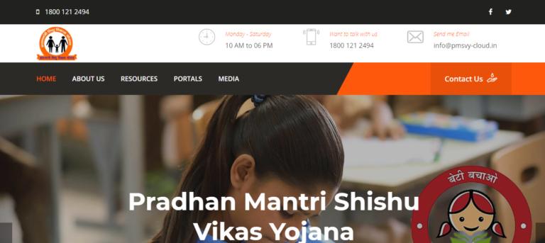Pradhan Mantri Shishu Vikas Yojana