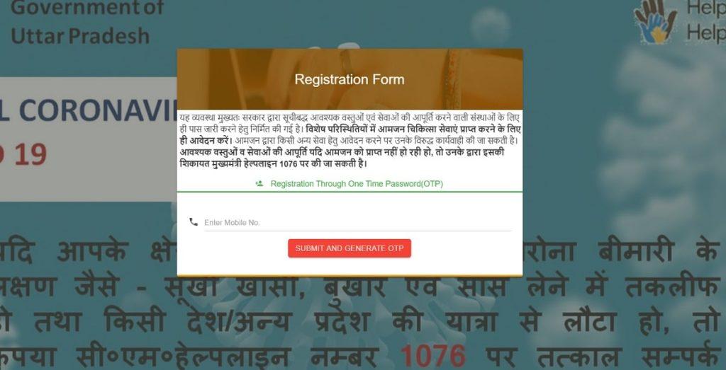 Registration Form Lockdown Pass Apply Online