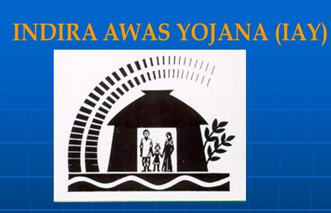 indira awas yojana (IAY list)