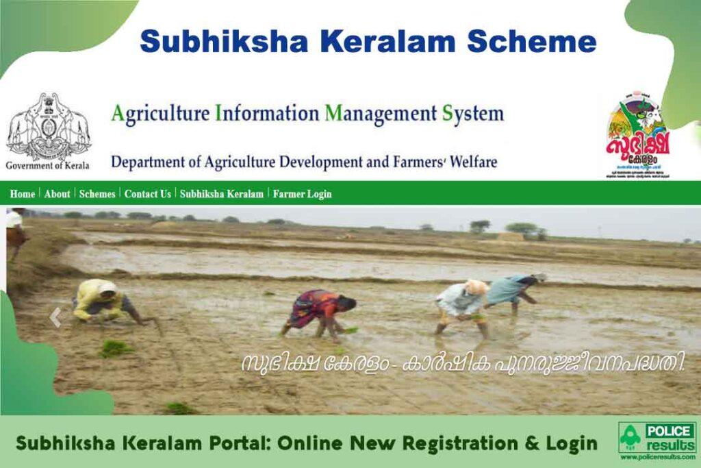 Subhiksha Keralam Scheme Portal