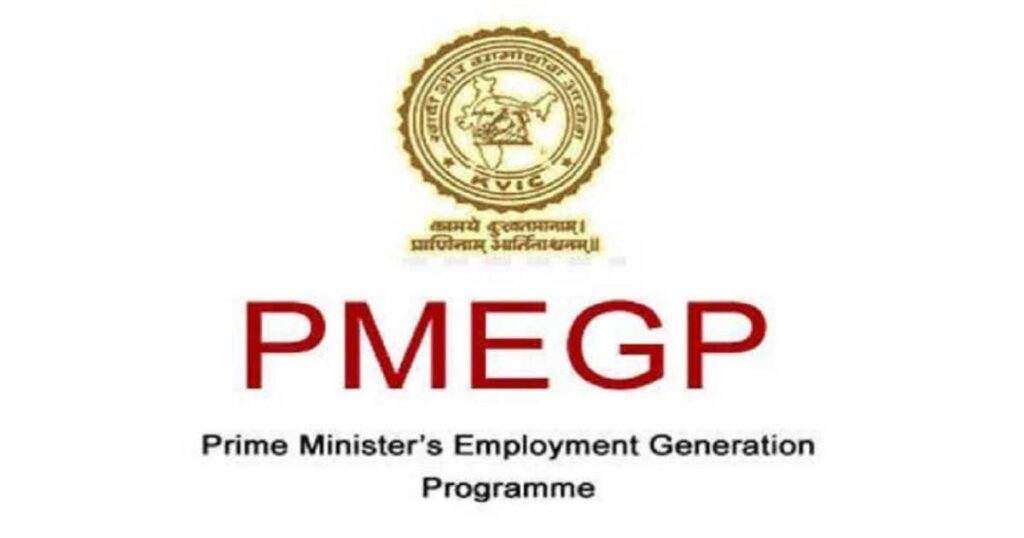 PMEGP Loan Scheme 2021