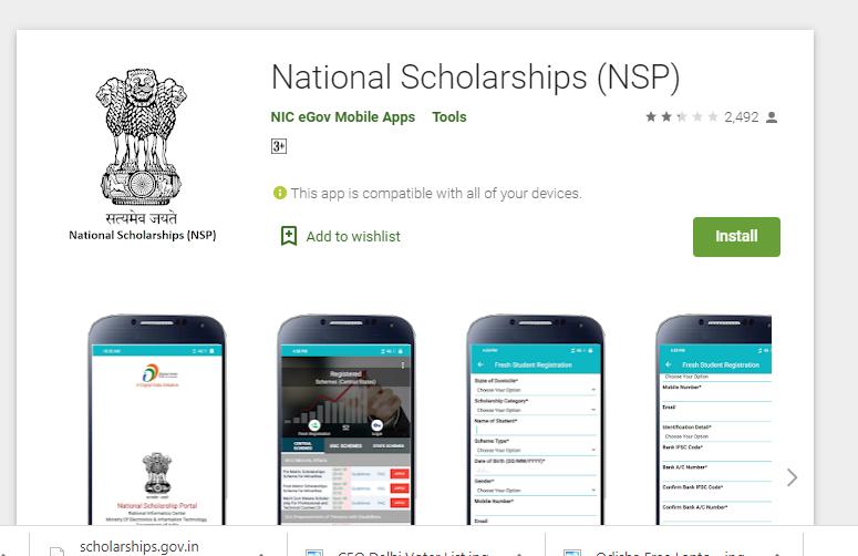 NSP App