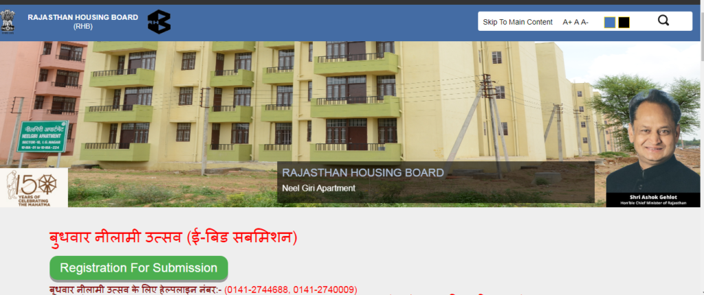 Rajasthan Housing Board Official