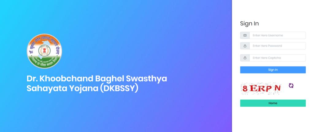 DKBSSY Login
