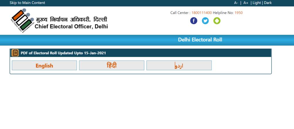 Download CEO Delhi Voter List