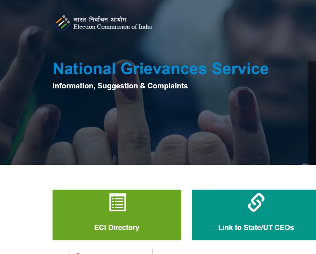 National Grievance Portal